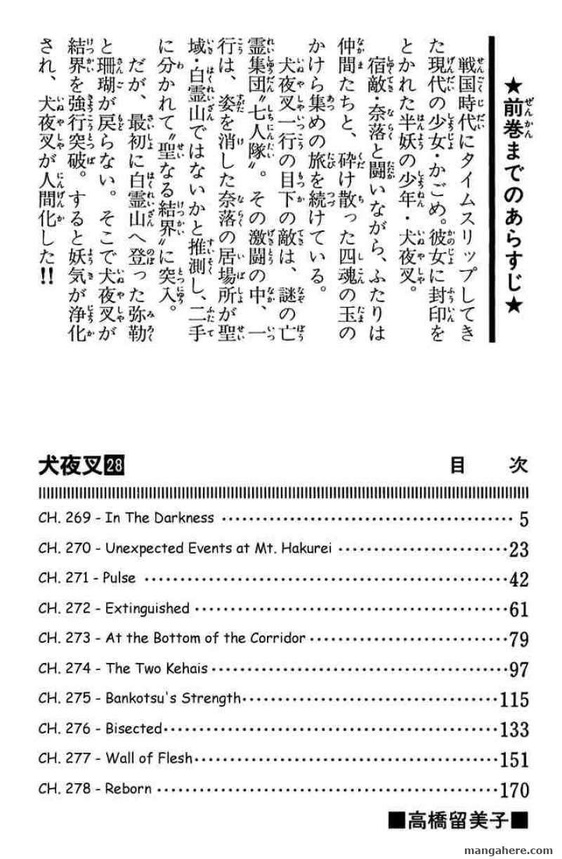 InuYasha 269 Page 2