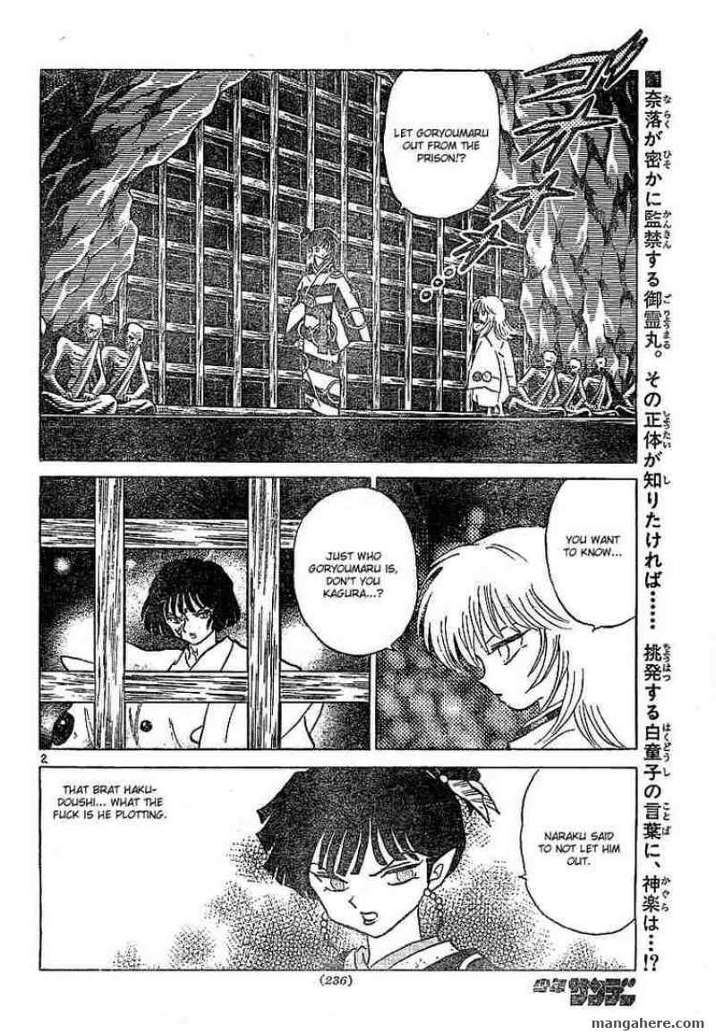 InuYasha 362 Page 2