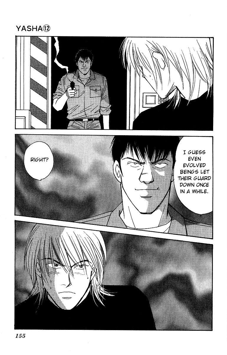 Yasha 63 Page 1