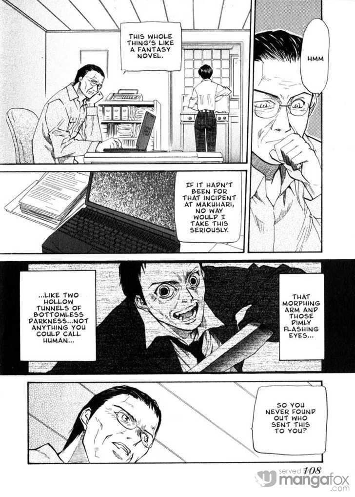 Kamunagara 26 Page 3
