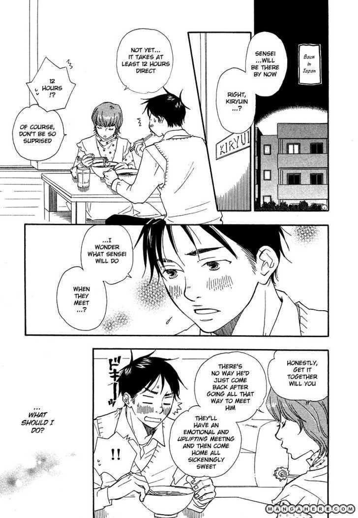 Brothers (YAMAMOTO Kotetsuko) 12 Page 3