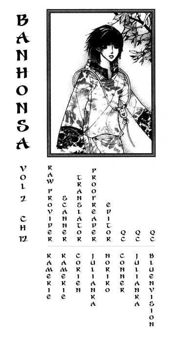 Ban Hon Sa 12 Page 3