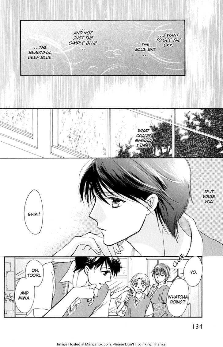 Hikari no Machi 4 Page 4