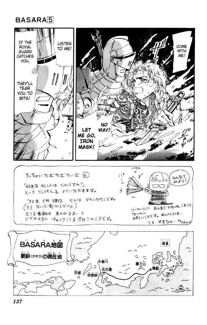 Basara 19.1 Page 3