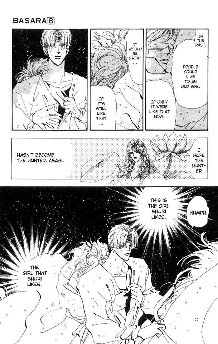 Basara 28.2 Page 2