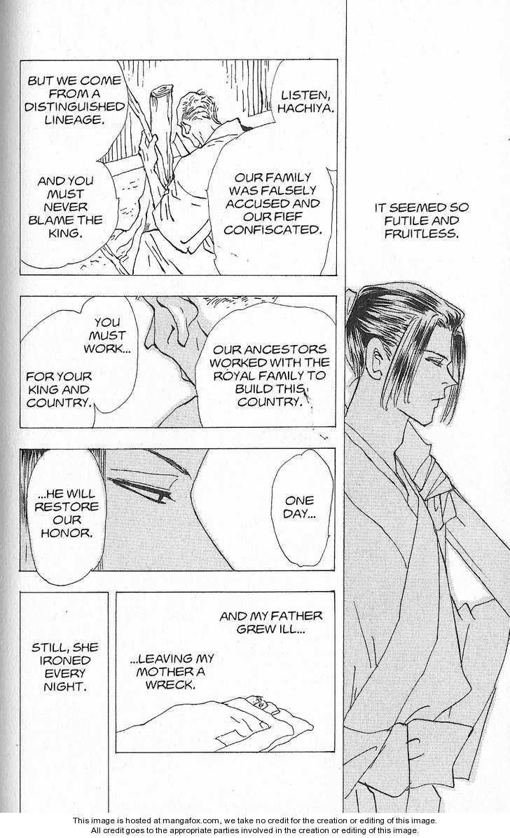 Basara 9 Page 2