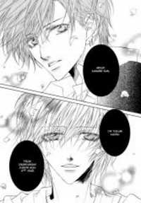 Kaze ni Chiru Hanabira to Kisu