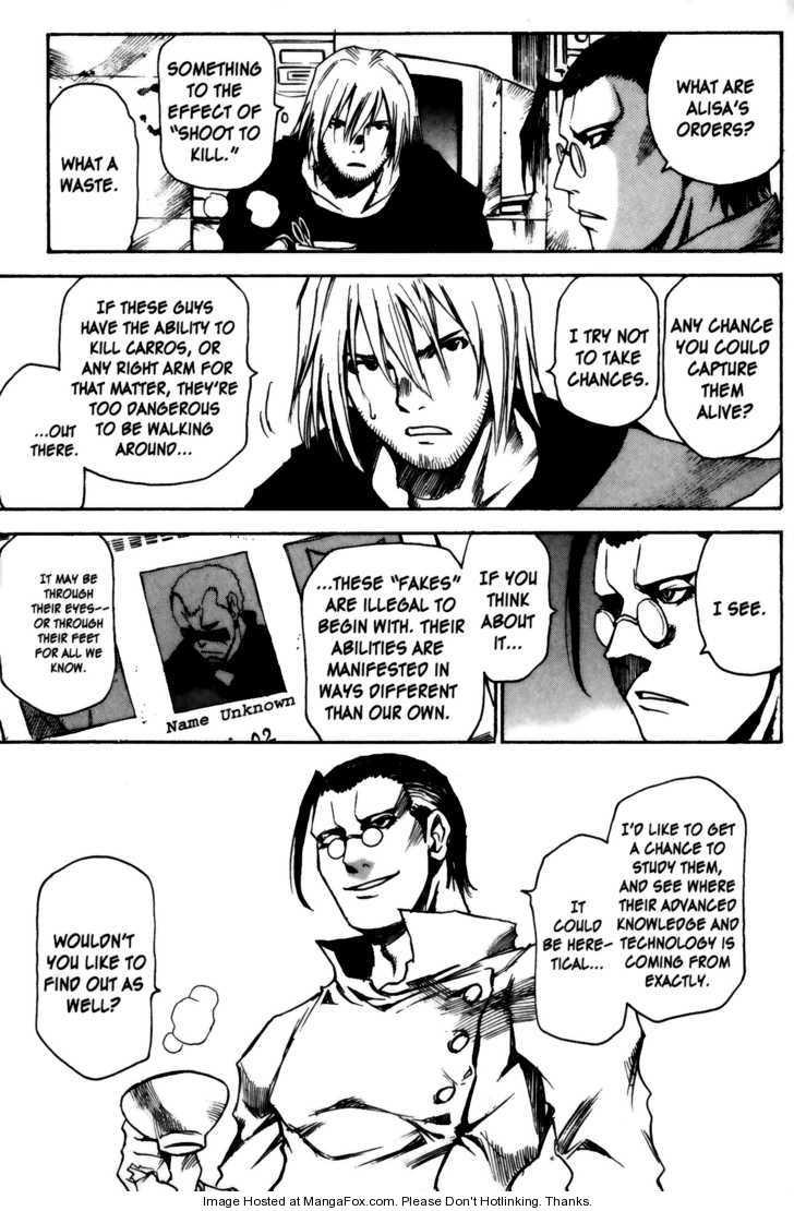 Kamiyadori 6 Page 1