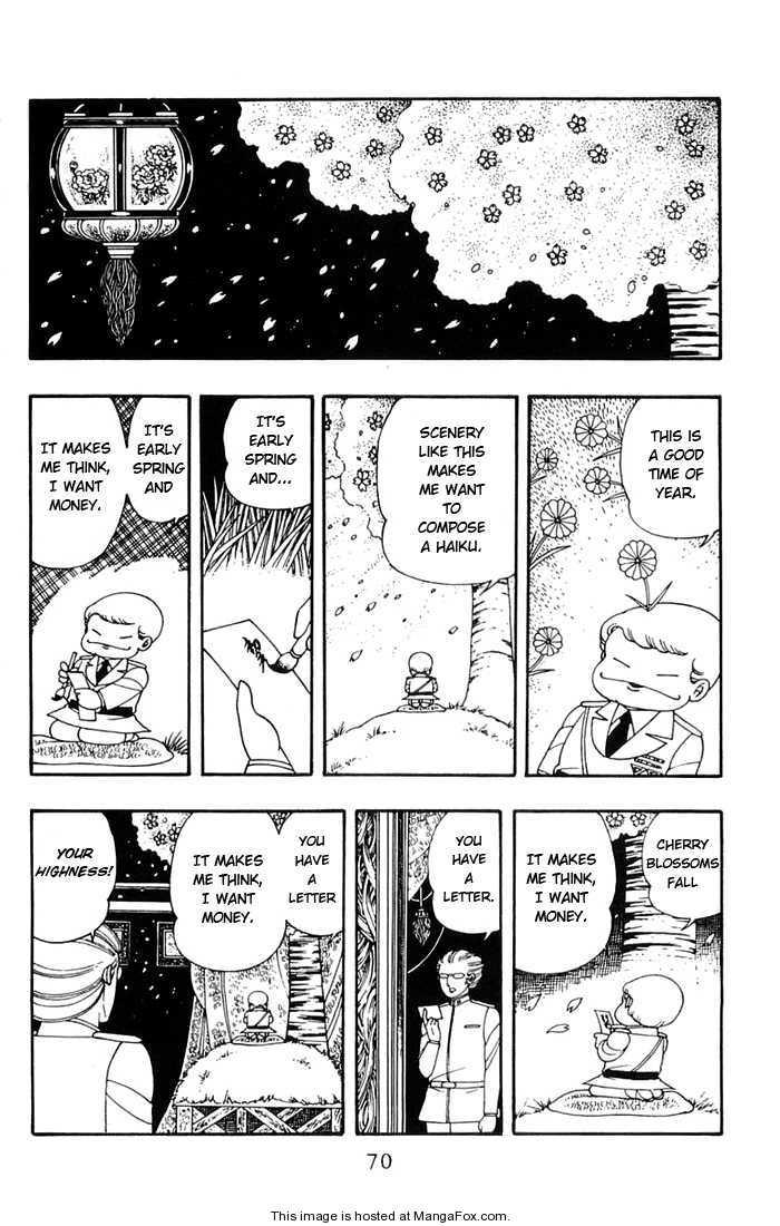 Patalliro! 8 Page 3