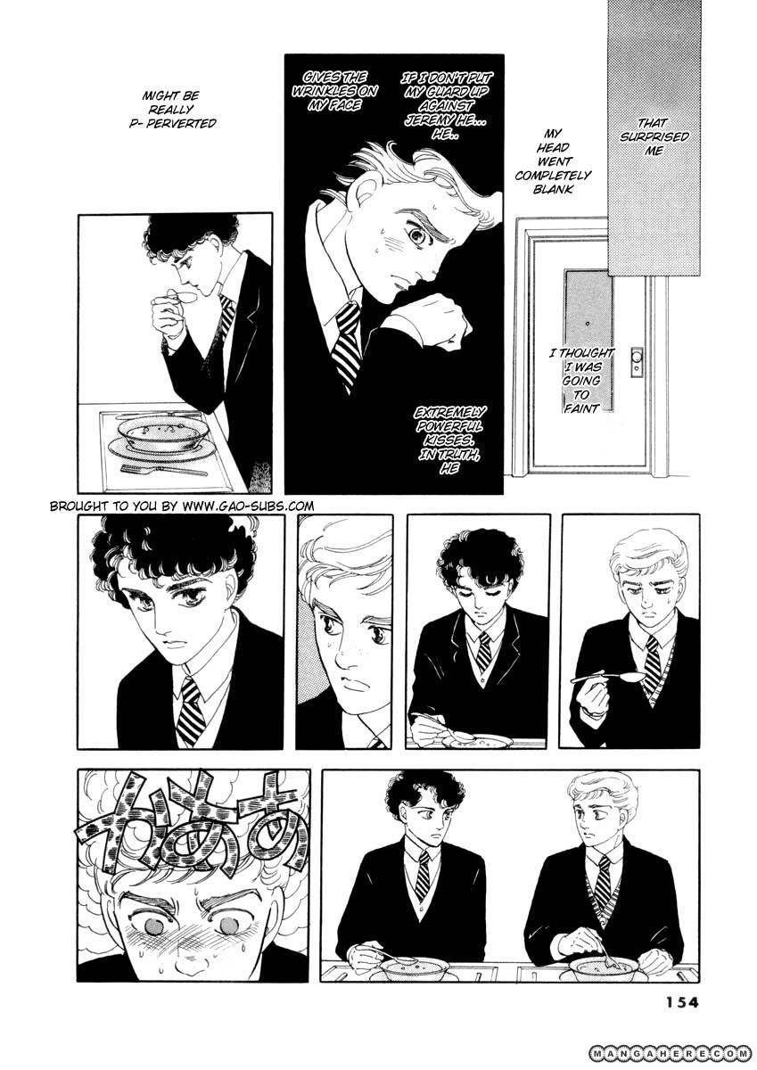 Zankoku na Kami ga Shihai Suru 24 Page 2