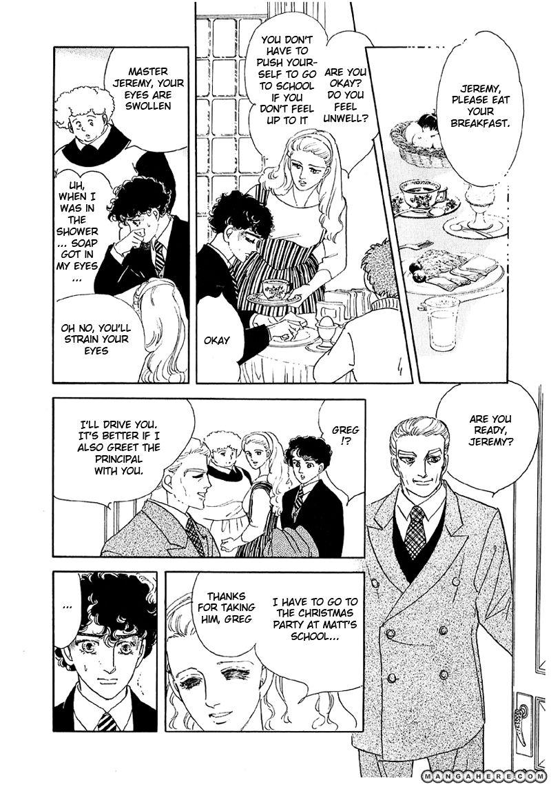Zankoku na Kami ga Shihai Suru 36 Page 2