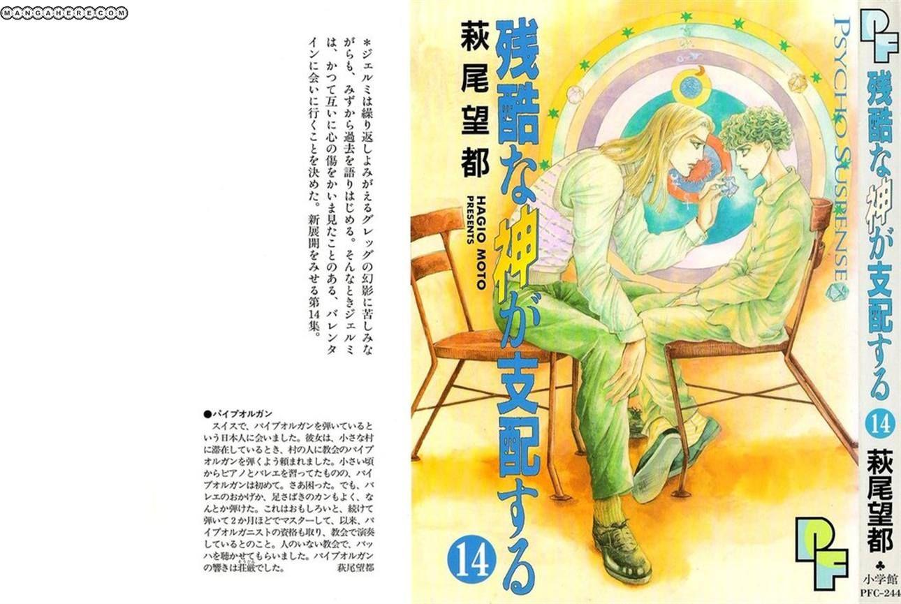 Zankoku na Kami ga Shihai Suru 71.1 Page 1