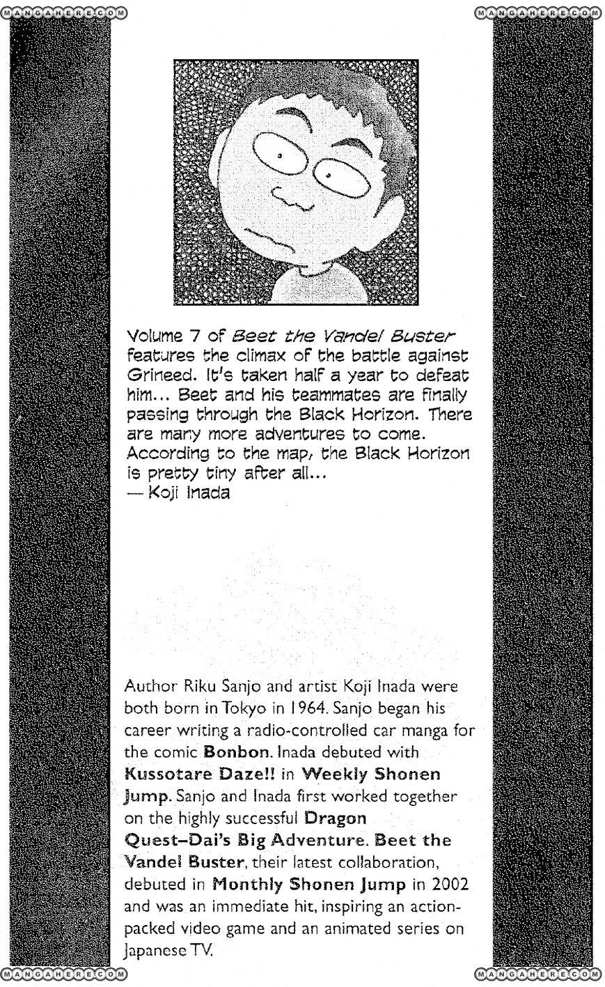 Beet the Vandel Buster 23 Page 1