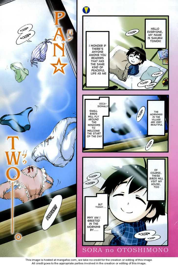 Sora no Otoshimono 7 Page 1
