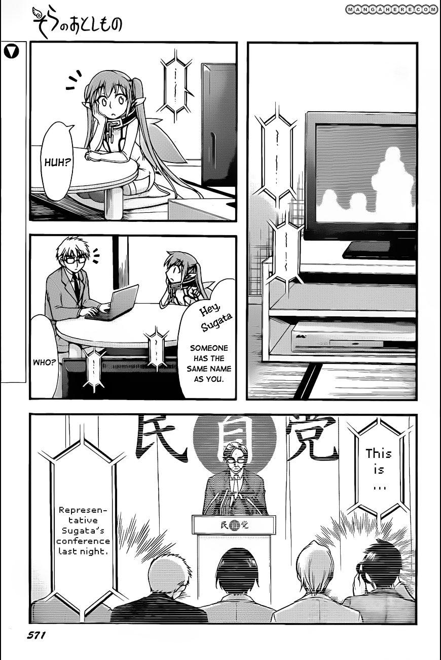 Sora no Otoshimono 67 Page 2