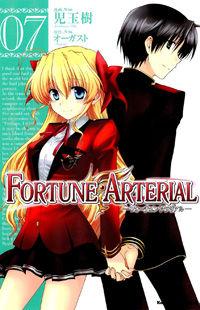 Fortune Arterial