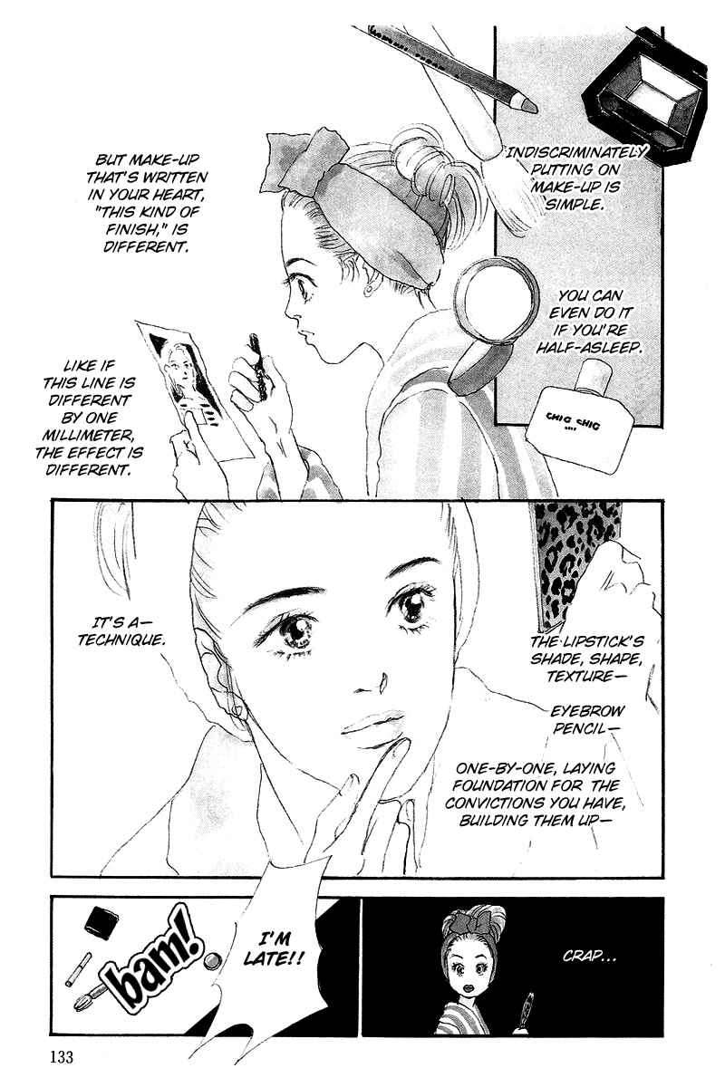 Oishii Kankei 43 Page 2