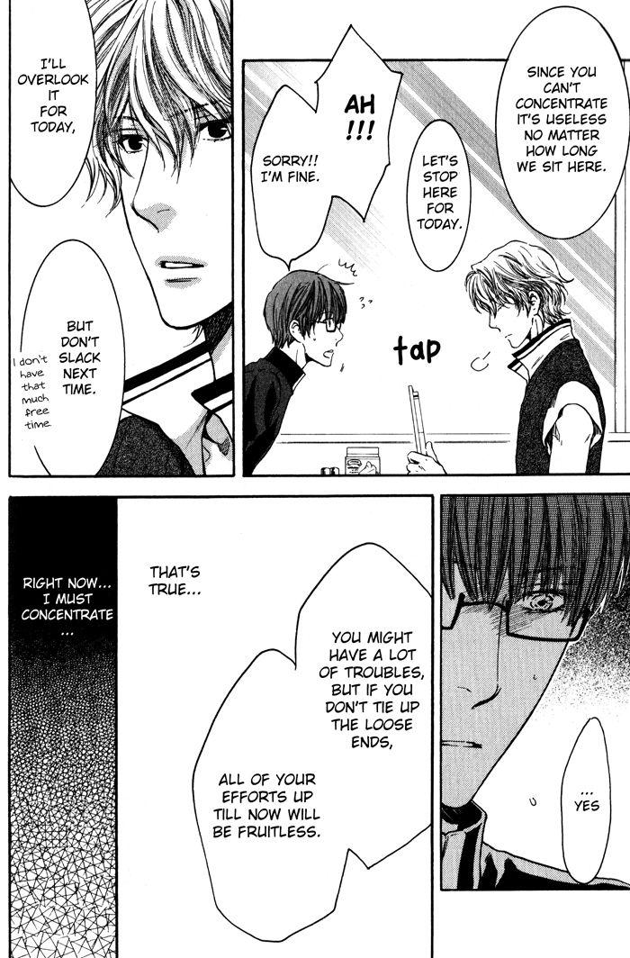 Hidoku Shinaide 9 Page 2