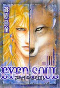 Eyed Soul
