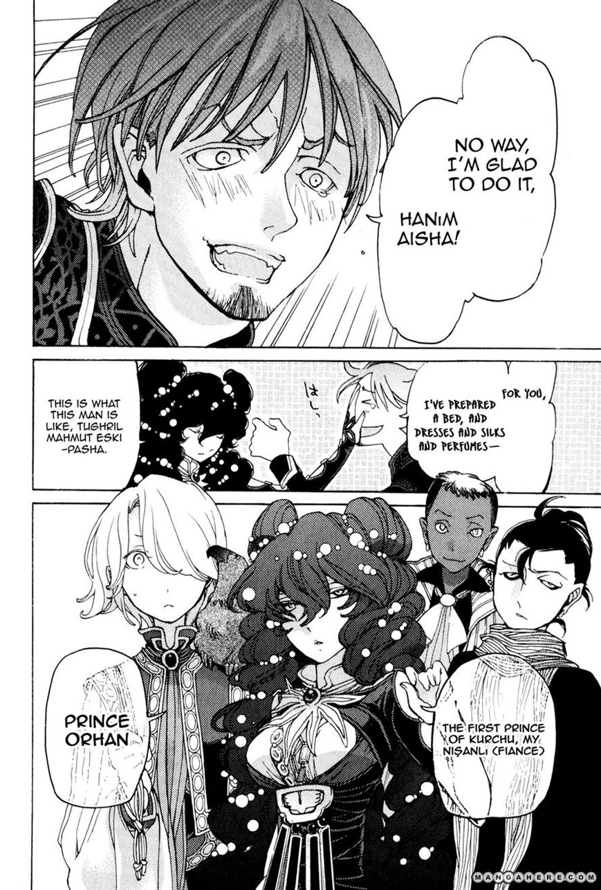 Shoukoku no Altair 26 Page 3