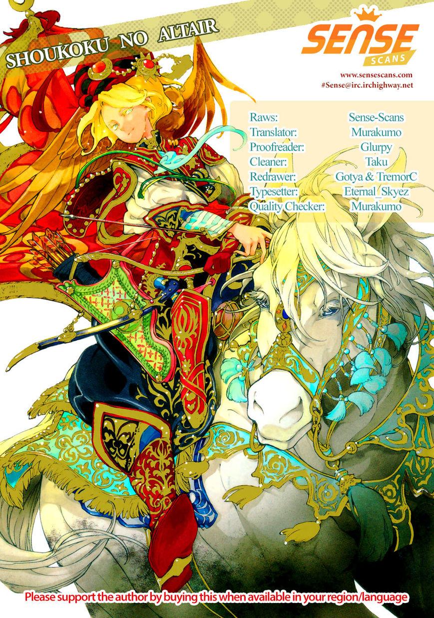 Shoukoku no Altair 107 Page 1