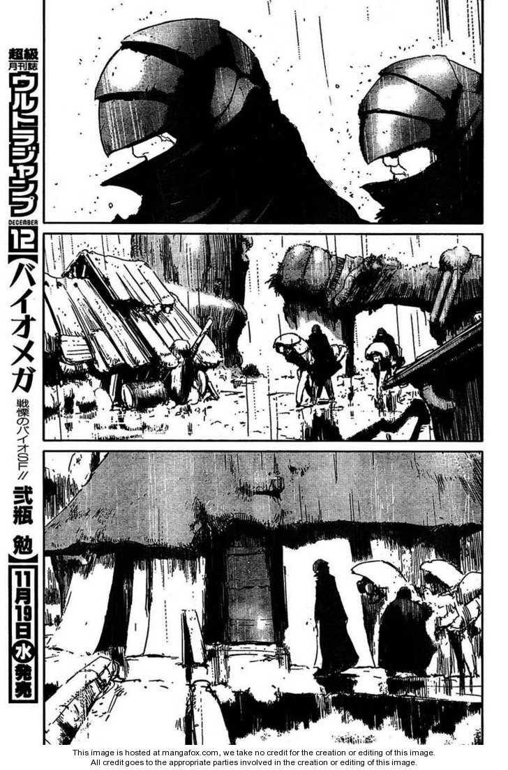 Biomega 39 Page 3