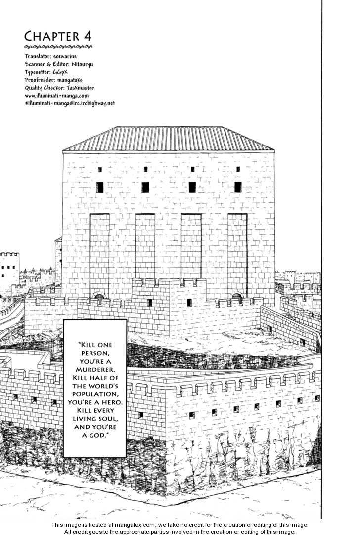 Heureka 4 Page 1