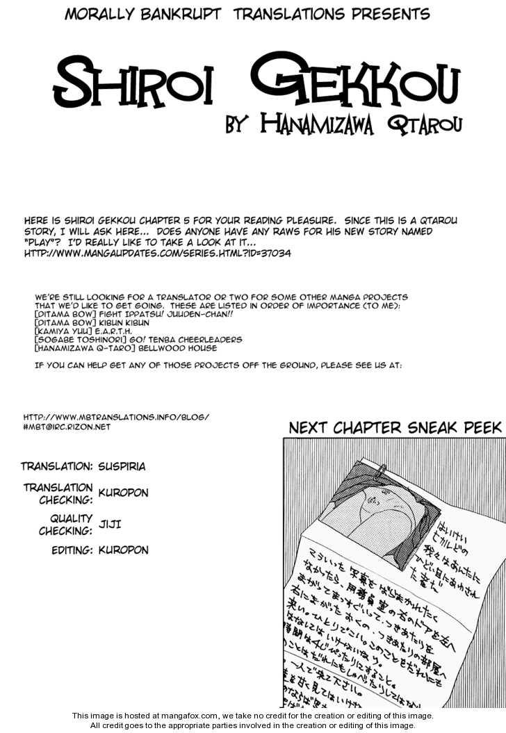 Shiroi Gekkou 5 Page 1