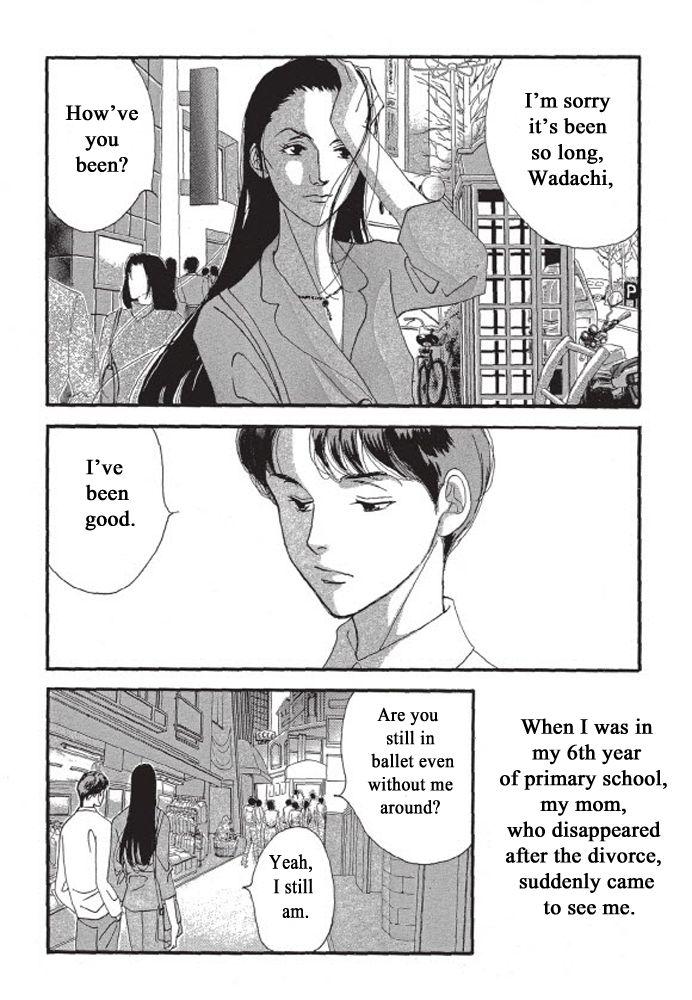 Kodomo no Taion 5 Page 2