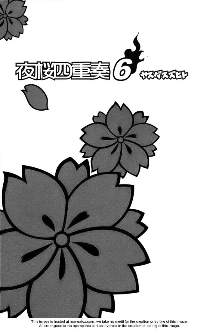 Yozakura Quartet 28 Page 2