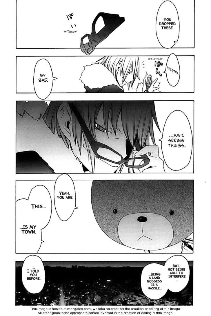 Yozakura Quartet 32 Page 2