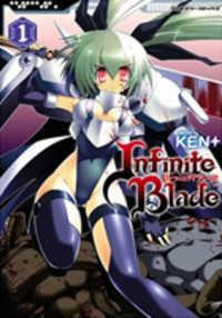 Infinite Blade