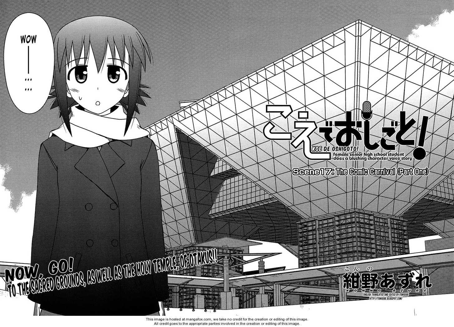 Koe de Oshigoto! 17 Page 2