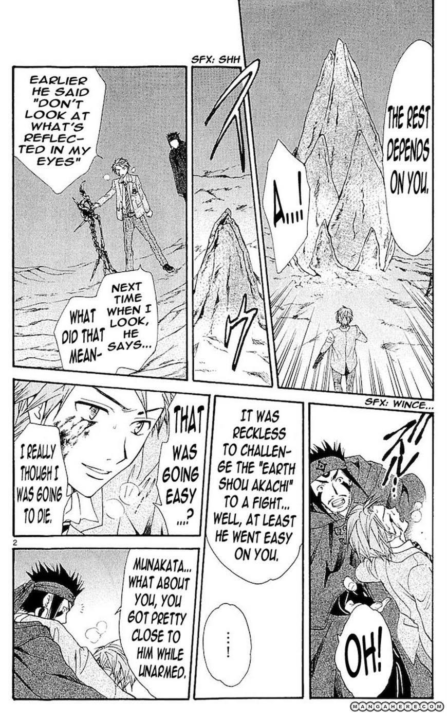 Arata Kangatari 109 Page 2