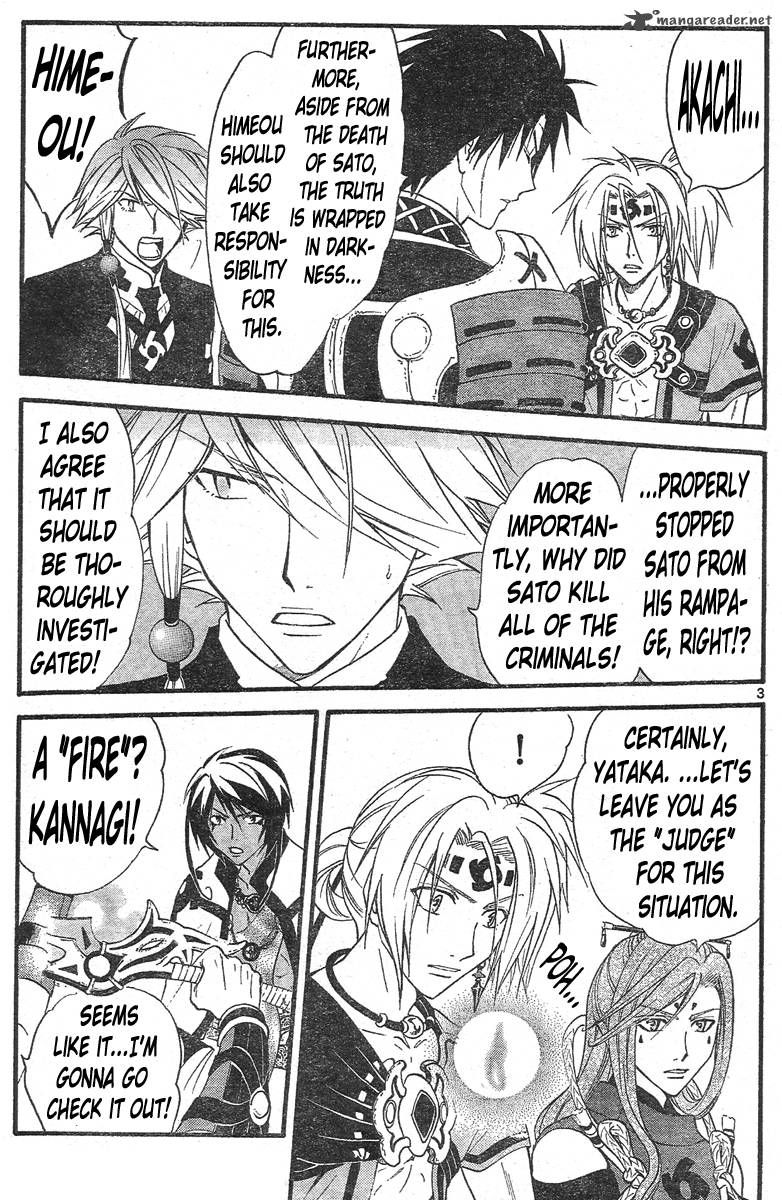 Arata Kangatari 130 Page 3