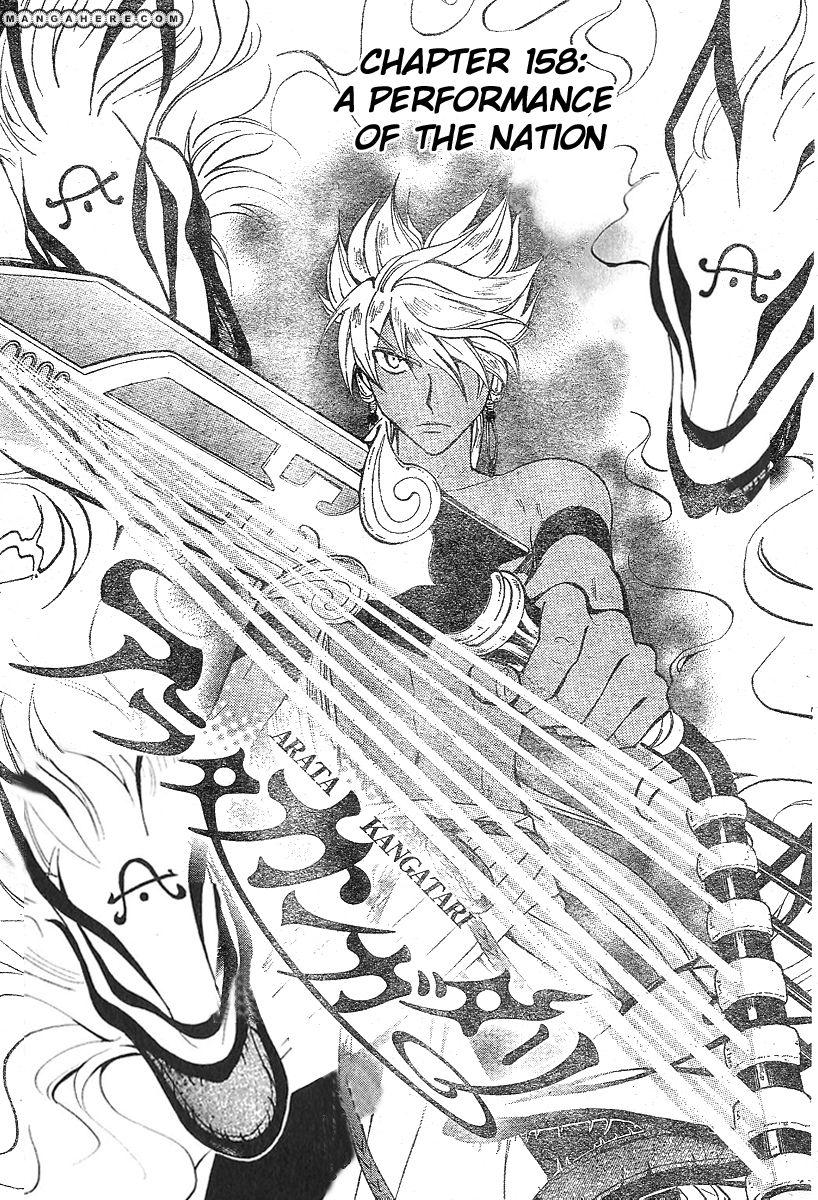 Arata Kangatari 158 Page 2
