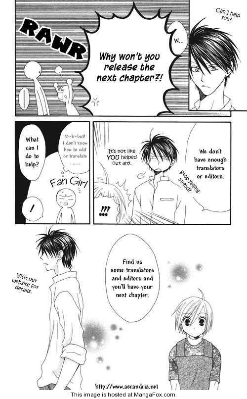 Koi Tsukiyo no Himegoto 4.5 Page 1