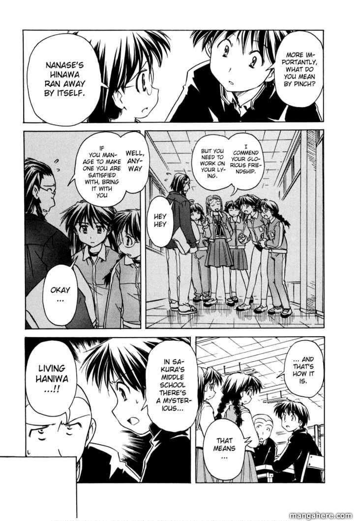 Narue no Sekai 46 Page 4