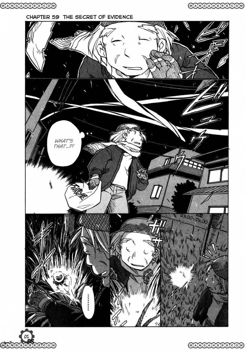 Narue no Sekai 59 Page 1