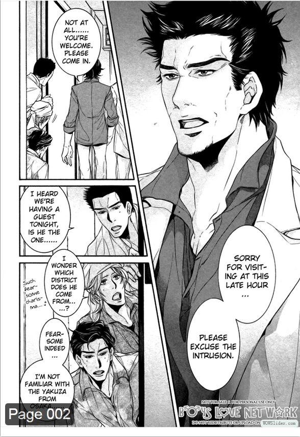 Hisho Ikuseichuu 3 Page 2