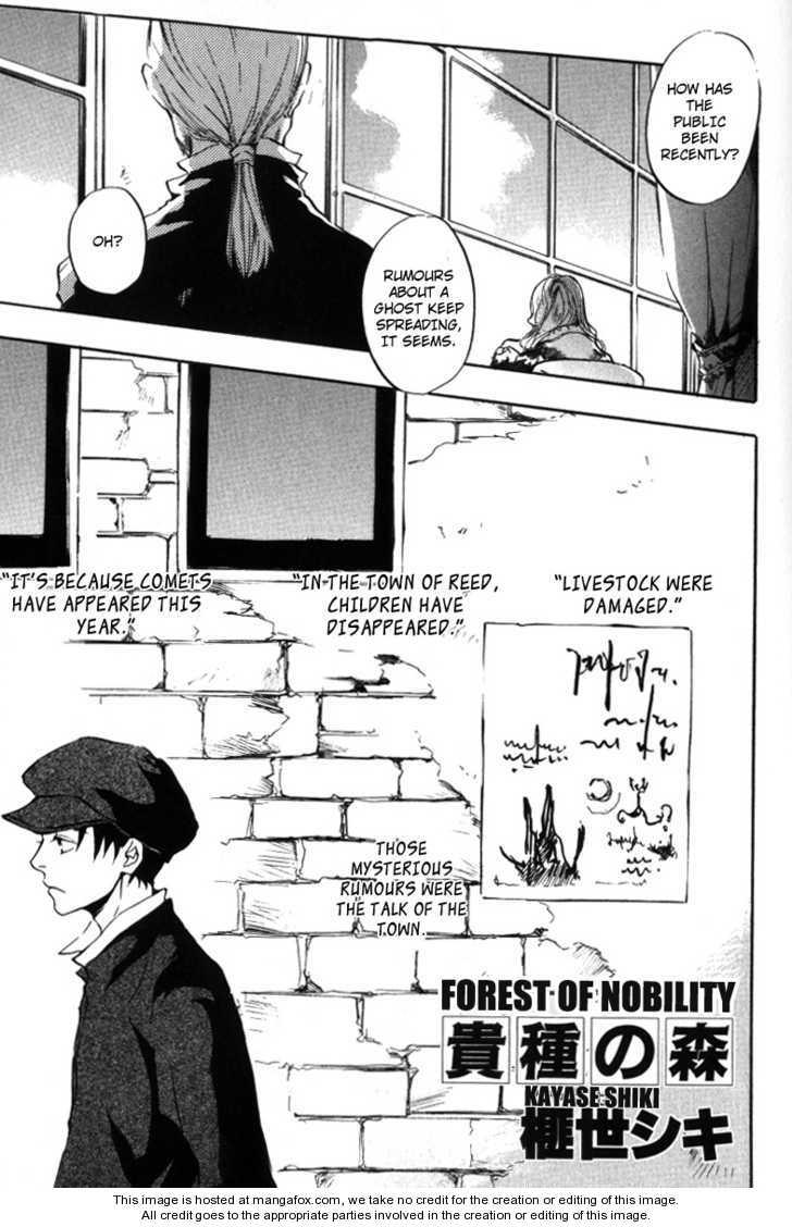 Arcana (Anthology) 9 Page 1