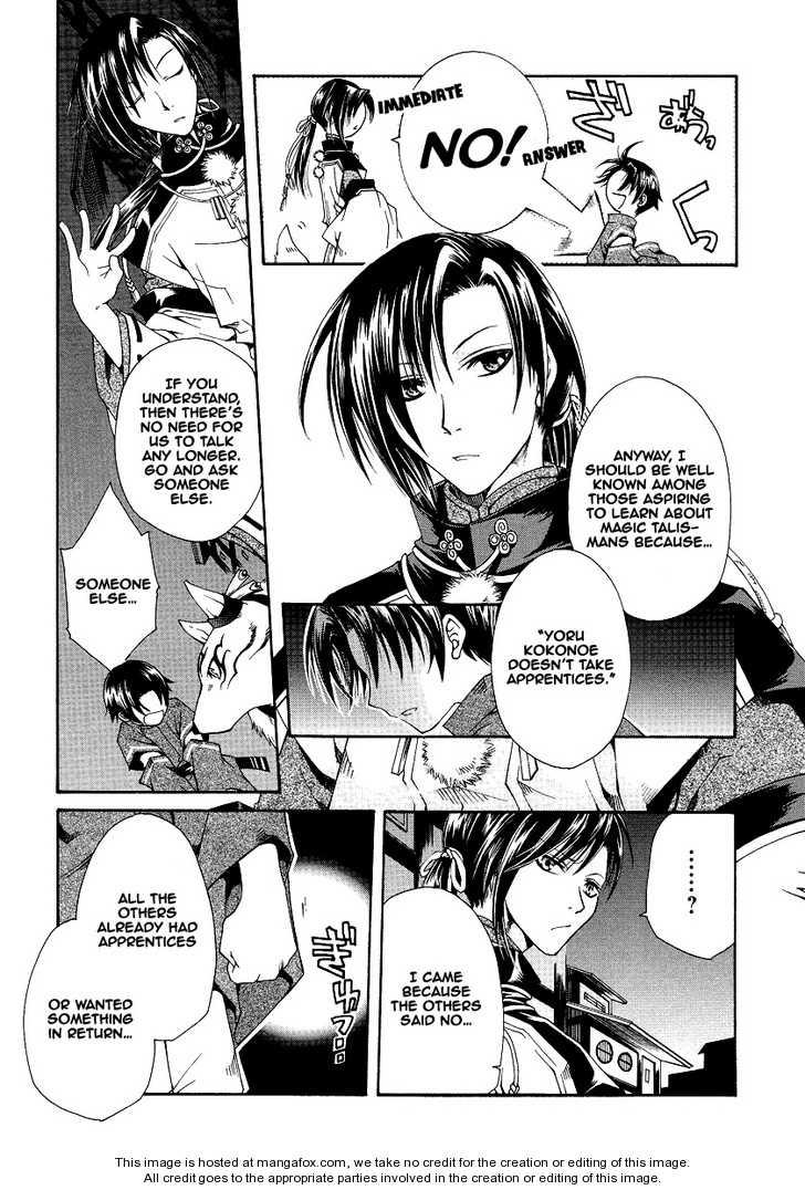 Arcana (Anthology) 8 Page 3