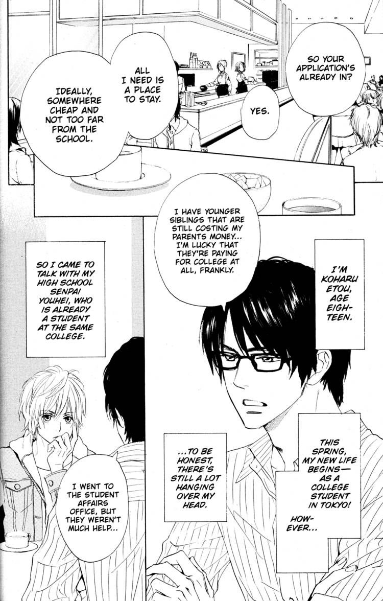 Fujoshi Kanojo 19.5 Page 2