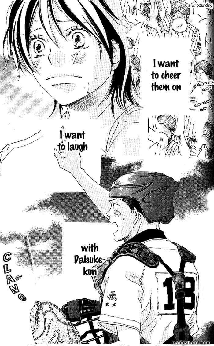 Aozora Yell 12 Page 4