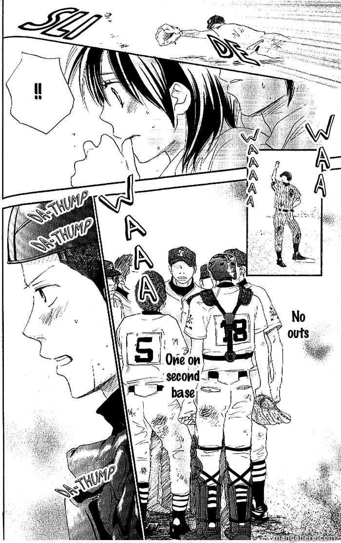 Aozora Yell 12 Page 5