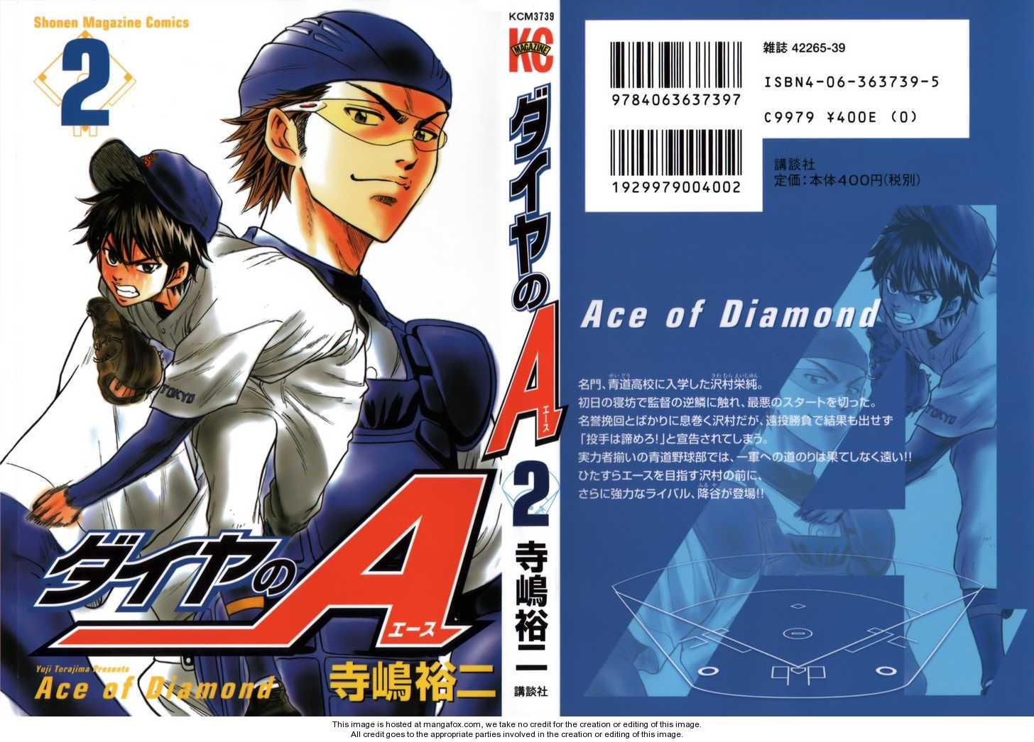 Diamond no Ace 6 Page 2