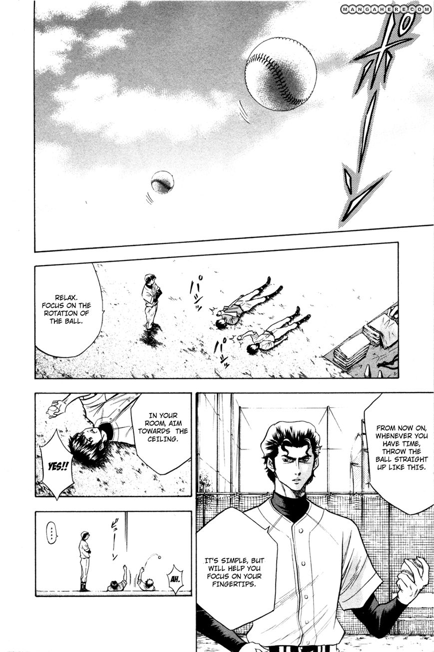 Diamond no Ace 59 Page 3