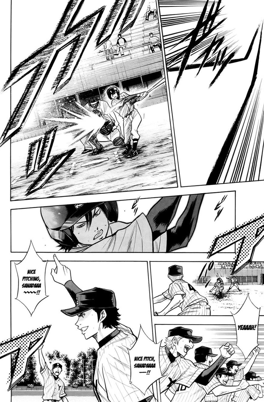 Diamond no Ace 106 Page 2