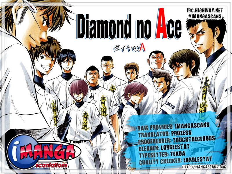 Diamond no Ace 126 Page 1