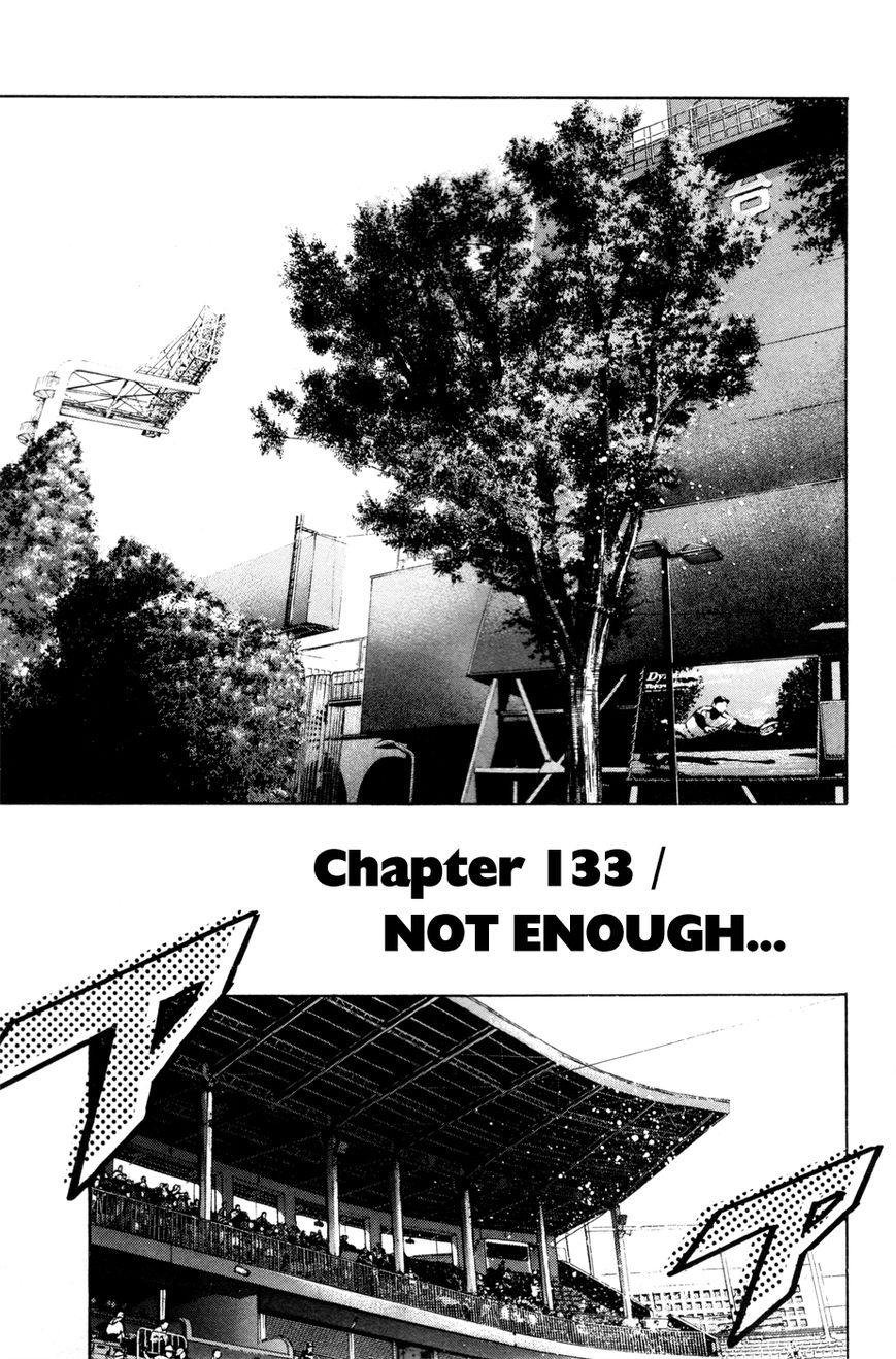 Diamond no Ace 133 Page 1